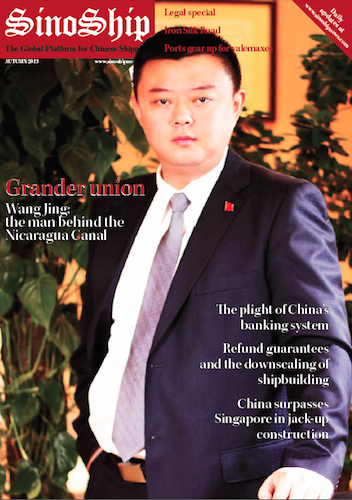 Current issue of our magazine.